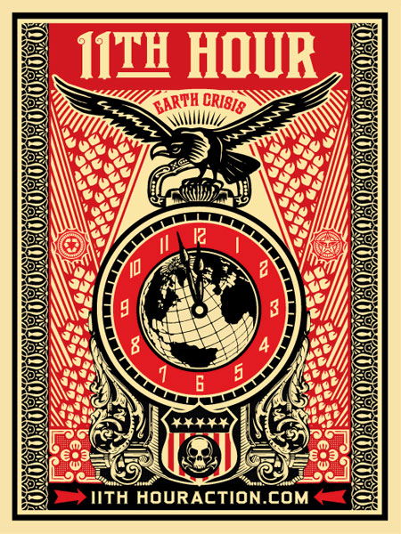 shepard_fairey_guitar